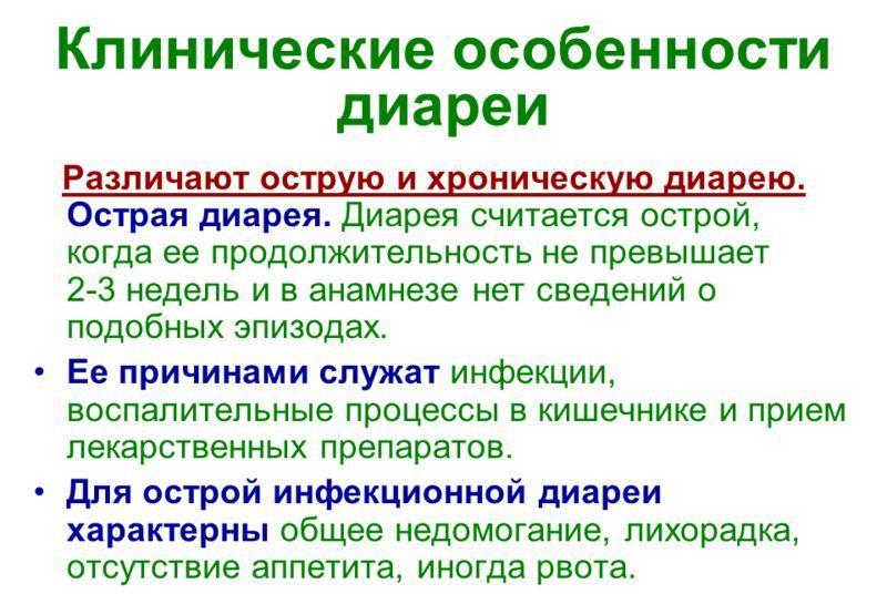 61 городская клиническая больница москва